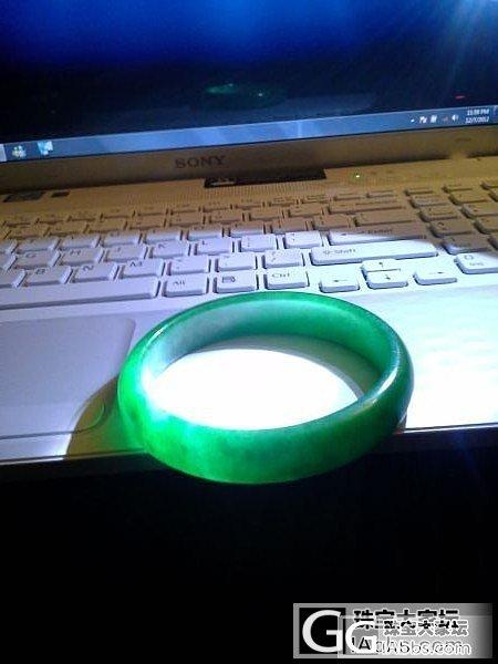 新人的一只旧绿绿绿绿绿镯子,估估吧...._翡翠