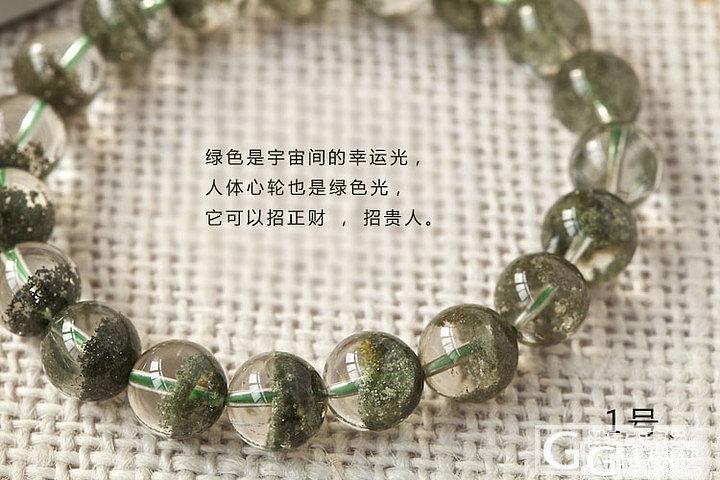 两款绿幽灵聚宝盆手链,大家看看那件好..._幽灵晶