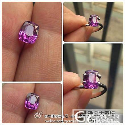 2.15ct 天然紫色蓝宝石  枕型_宝石