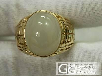 专业首饰加工,镶嵌,设计,婚戒高级珠..._镶嵌珠宝