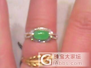 这个戒指怎么样?请网友估价_翡翠