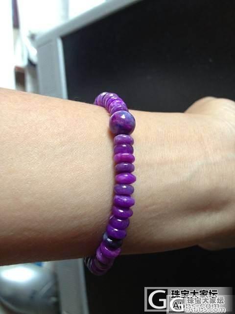 昨天入的小舒,紫色真难拍_手链舒俱来