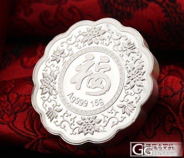 999银中秋月饼 15克一个_银