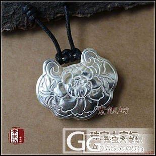 朴素雅致的银饰之美(已上图)_吊坠簪子手镯银
