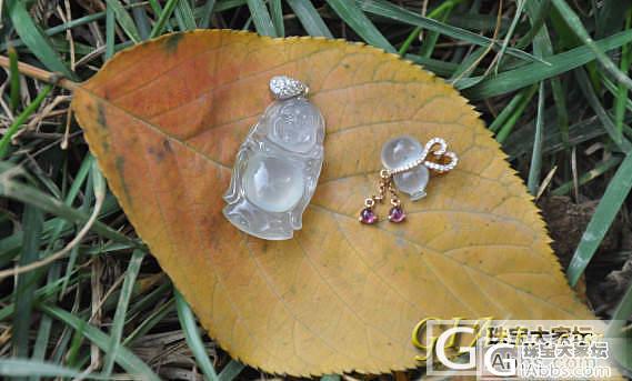 平出一个冰黄小佛公和一个玻璃飘花小葫..._翡翠