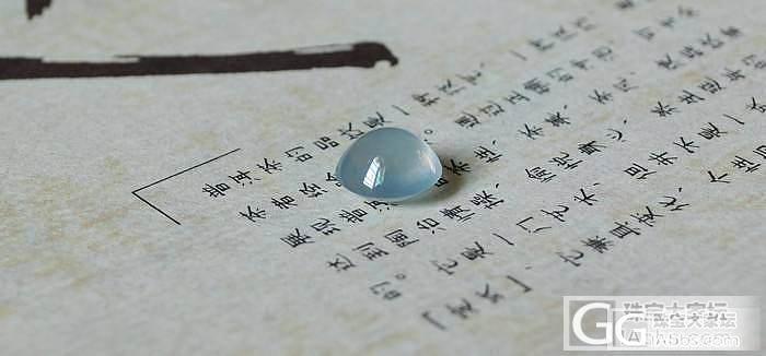 大观音晴水地高冰,纯净,飘花_翡翠