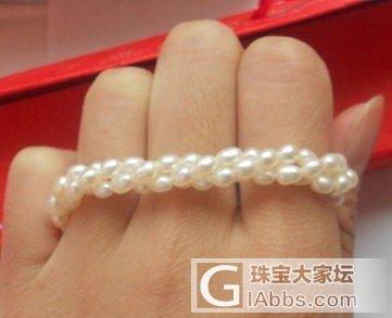 晒晒帮我姐寻的粉紫珍珠项链手链一套,..._珍珠