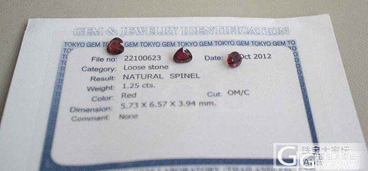 烂尖晶石要了个最便宜的国外证书,还要..._尖晶石刻面宝石