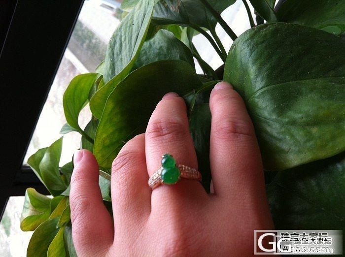 小绿葫芦,大家喜欢吗?_翡翠