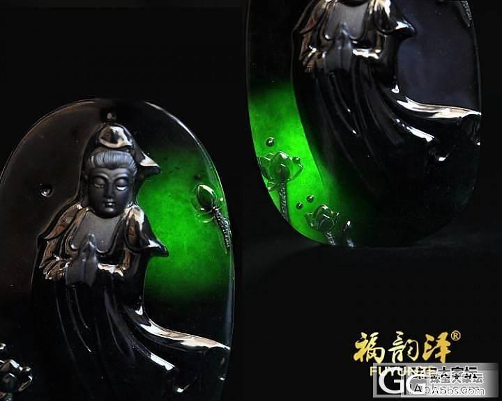 【福韵泽】缅甸A货精品 天然墨翠观音挂件_翡翠