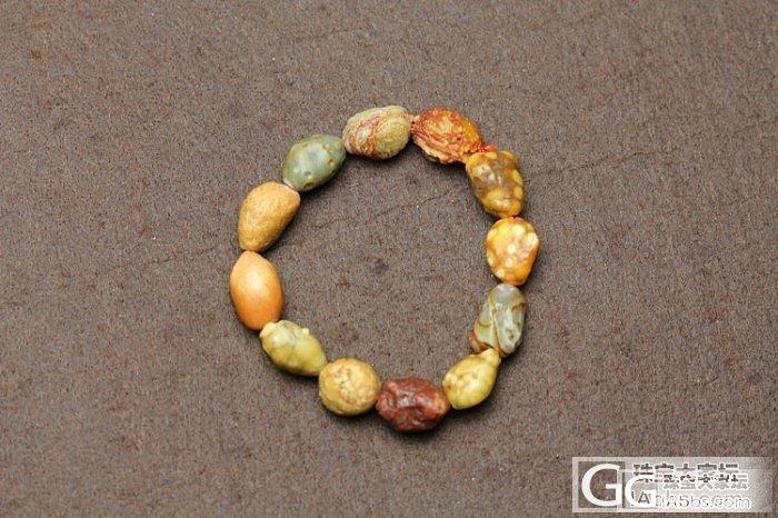戈壁玛瑙手链里面有一颗坚果。_玛瑙