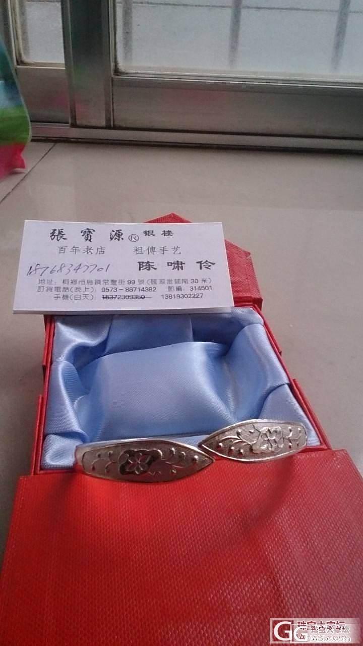 团的张宝源家的银镯子还图 很美 做工不错_银手镯珠宝