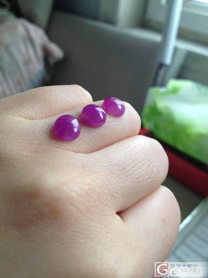 桃红+紫红戒面=吊坠。。新纳小妾。。。_舒俱来