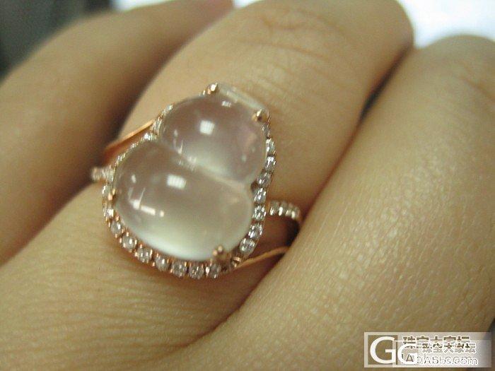 杯具了。。。葫芦戒指一天就掉了一颗钻..._戒指翡翠