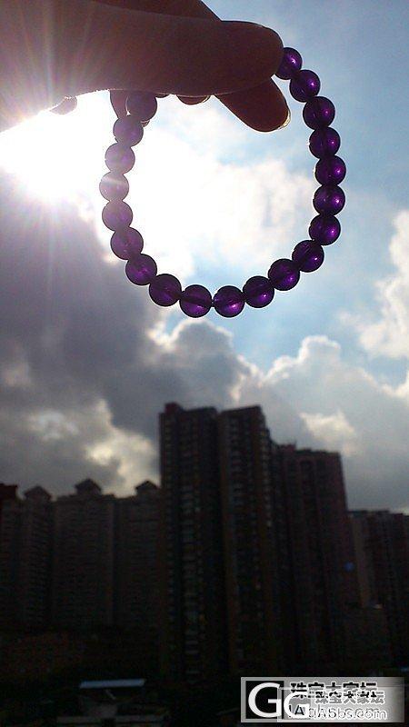 又会爱紫水晶了!_水晶