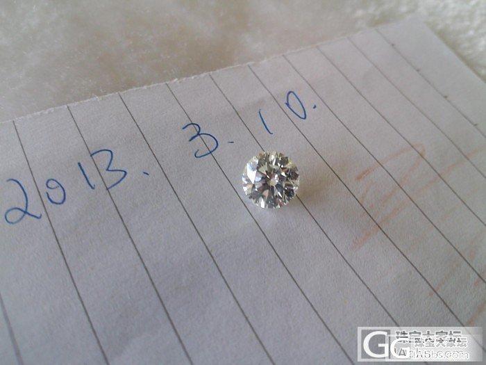 特价钻石3.10 新货_钻石