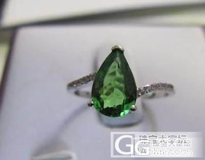 小清新红碧玺水滴戒指_宝石