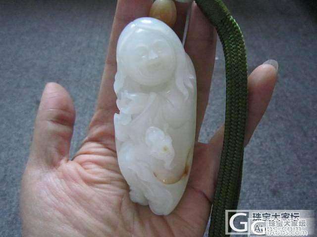 扬州工和田玉手把件_传统玉石