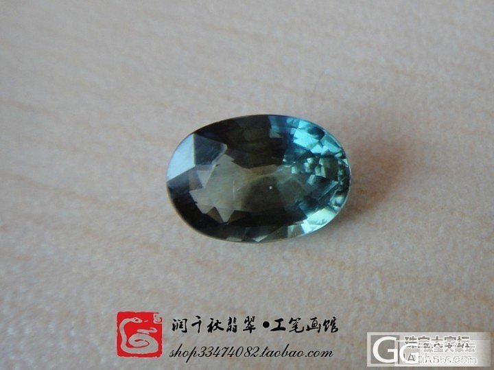 【润千秋】6.20 特价的 1.73CT蓝宝石   (@^_^@)_宝石