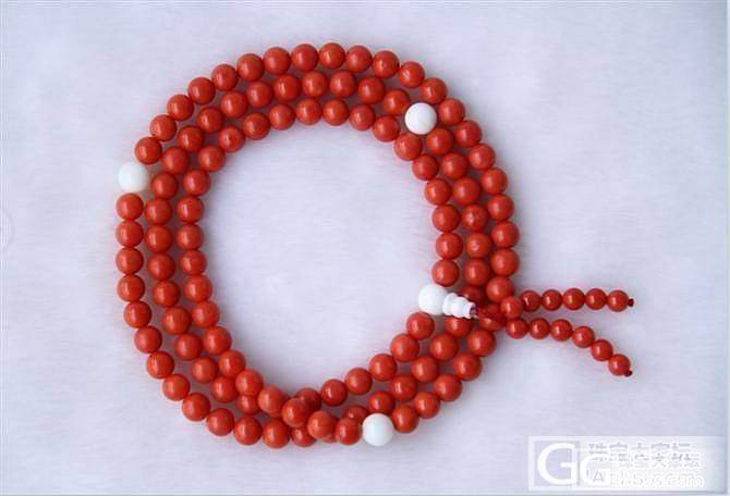 晒一款即将到手的红珊瑚佛珠手链 大神..._珊瑚