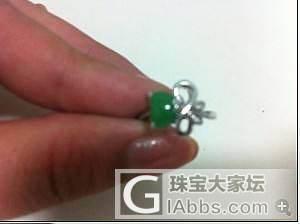 9号小绿心心戒指~~上了两张清晰图_翡翠
