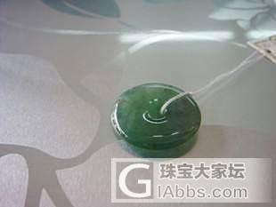 冰种满緑平安扣特价_翡翠