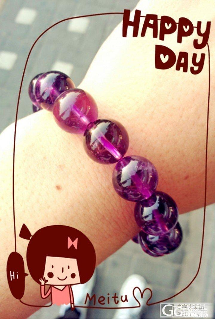 秀一下自己de紫水晶手串~_水晶