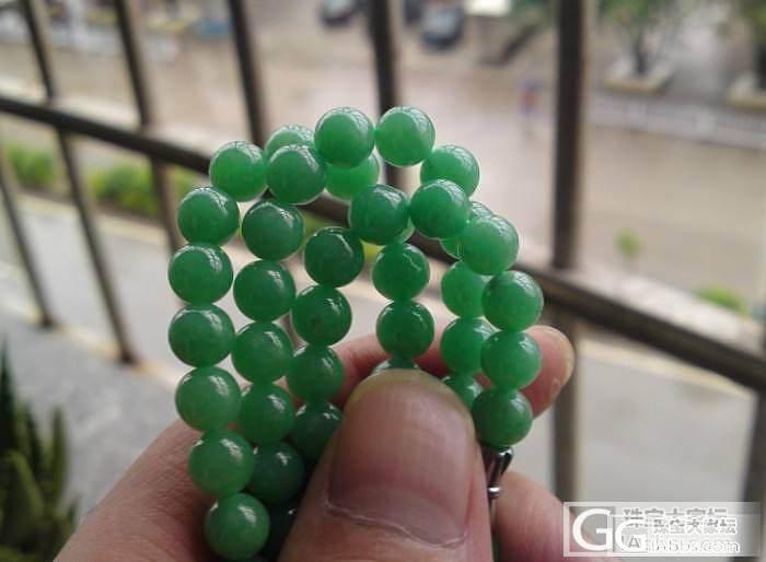 满绿,紫罗兰,三彩珠链_翡翠