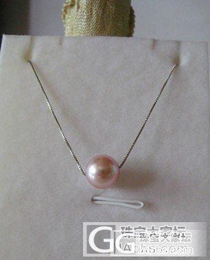 转个牛牛家的珍珠耳钉和珍珠项链_有机宝石