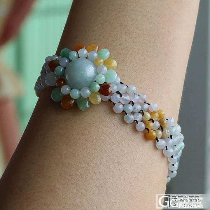 【紫阳翡翠】美轮美奂的三彩太阳花手链哦,喜欢木有呢?_翡翠