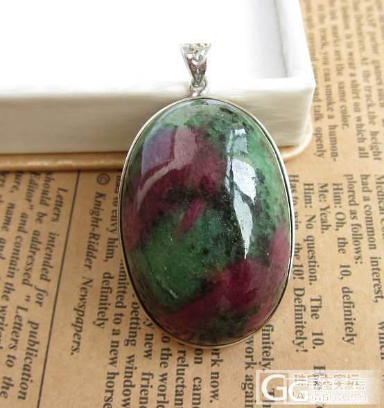 【红绿宝】新来的货色哦 绝对超美 只有几十元一个了_宝石