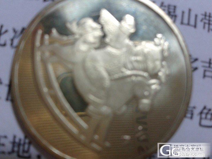 5元钱的硬币_当代硬币银