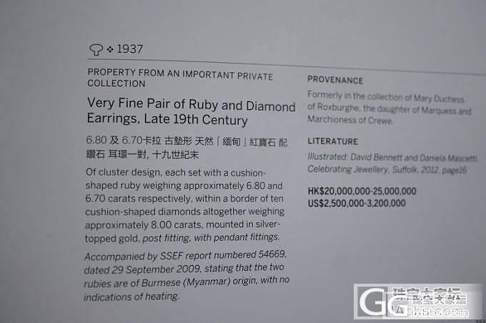 又到了土豪们收获的季节—2014苏富比秋拍_名贵宝石拍卖会