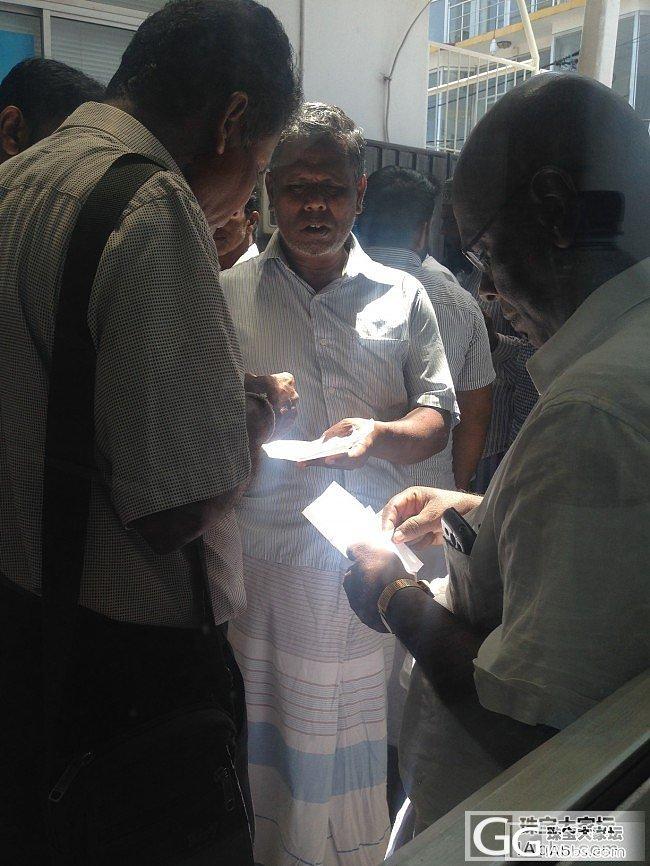 斯里兰卡两大矿区采风(A)——Beruwala_名贵宝石商圈