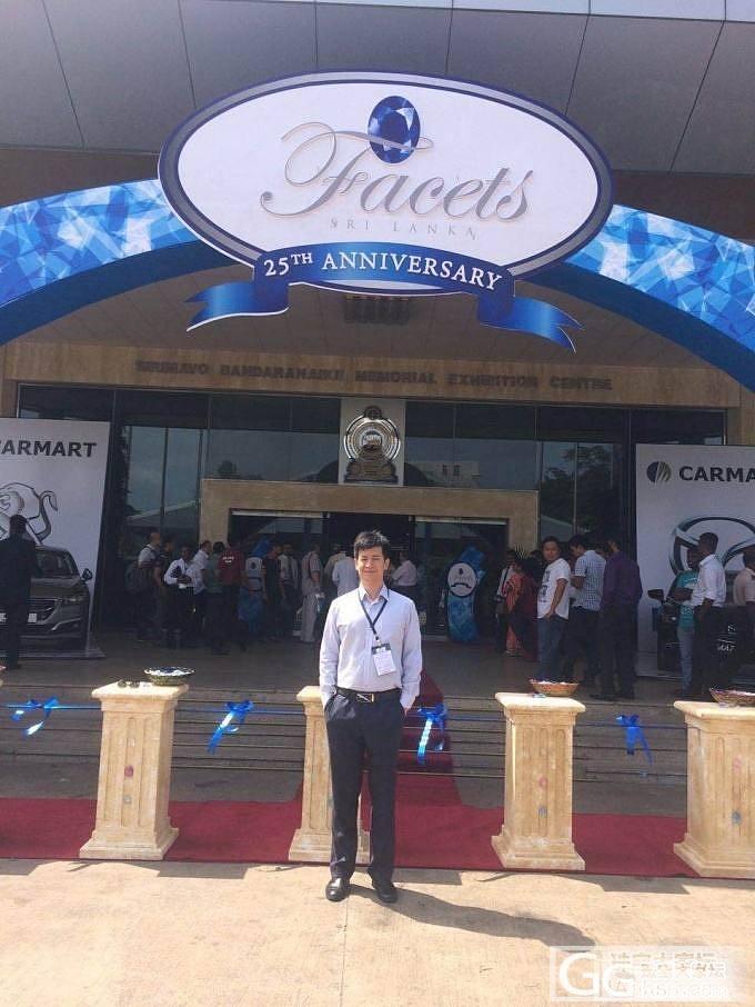 Facets 2015斯里兰卡珠宝展..._斯里兰卡展会名贵宝石