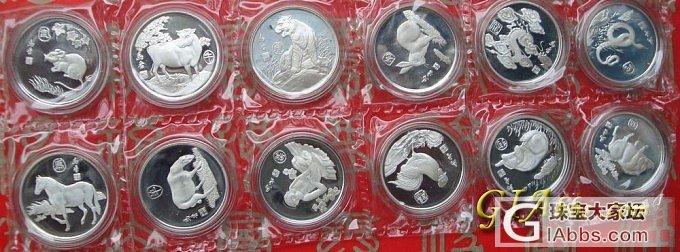 """老爸的""""银币""""_银纪念币"""