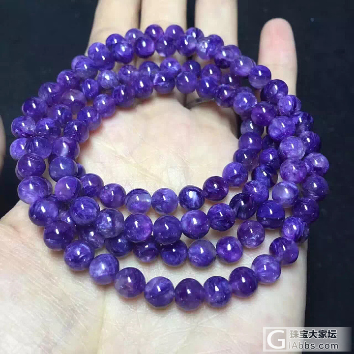 紫龙晶多圈手链_珠串紫龙晶