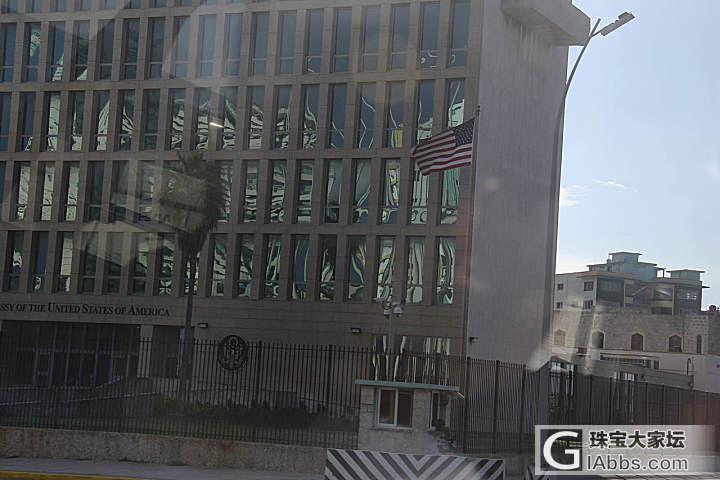 驻古巴的美国大使馆_闲聊古巴摄影旅游贴图