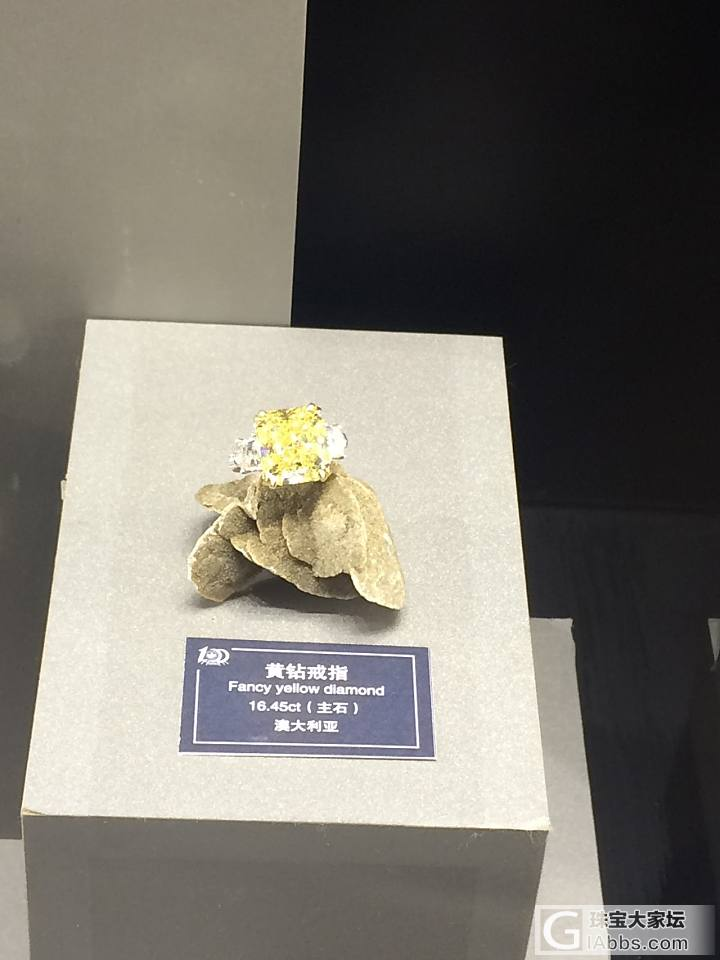 博物馆里的宝石们。。。_蓝宝石彩色宝石红宝石祖母绿市场金绿宝石博物馆