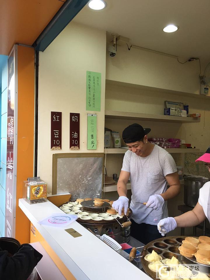 红豆饼十元台币2块2毛人民币一个_美食