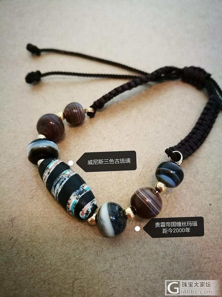 威尼斯三个古琉璃珠与贵霜帝国古玛瑙珠_古董首饰