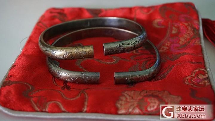 家里老人传下来的老鎏金镯 晒晒顺便求..._老银银手镯古董首饰