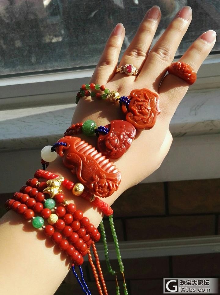 我上小学了_南红挂件珠串