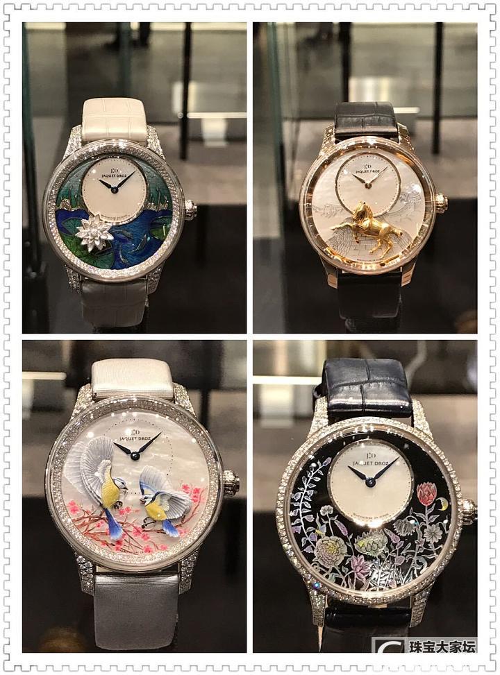 2017 巴塞尔表展上一些新款表_手表瑞士展会