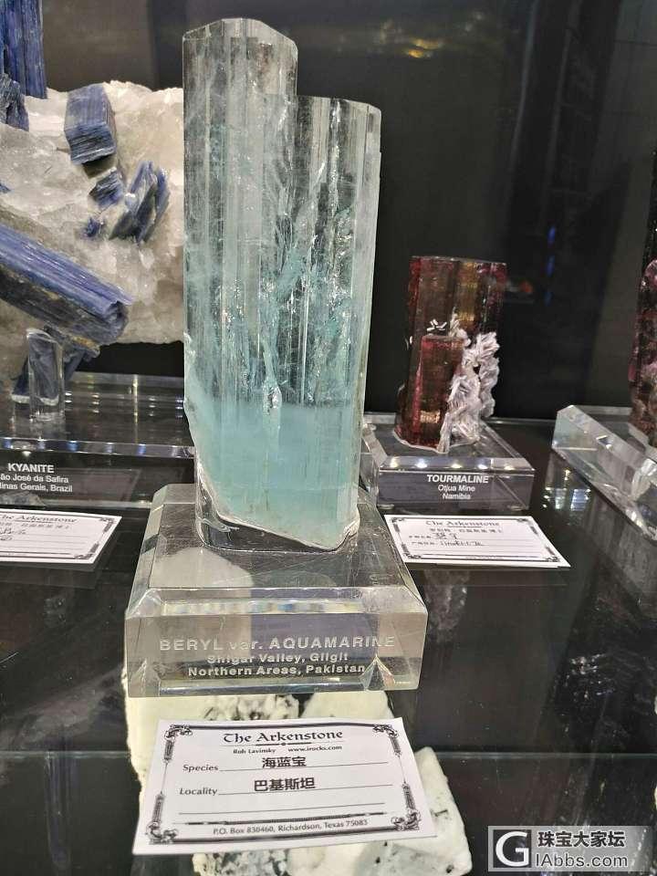 矿博会上走一走_展会金彩色宝石矿物标本