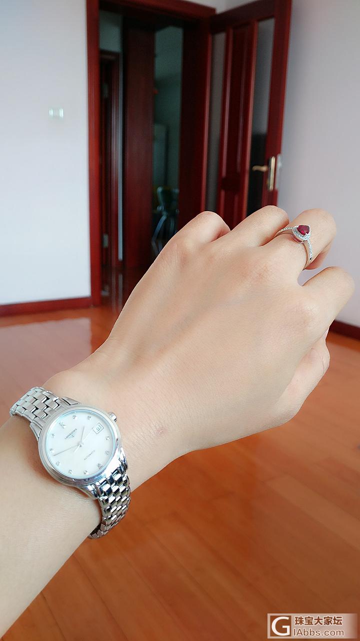 无聊中,水红包_浪琴手表