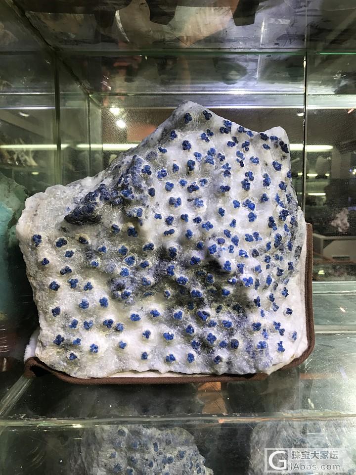 密集恐惧症勿进~~~钴蓝尖晶石_尖晶石矿物标本