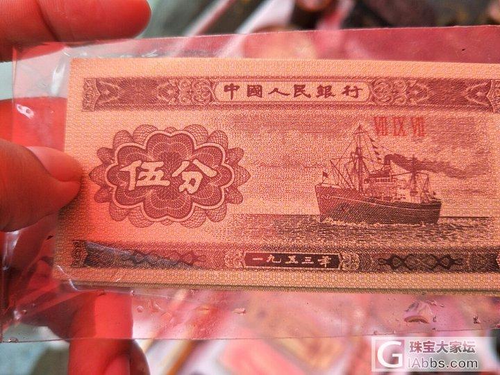 纸币_纸币