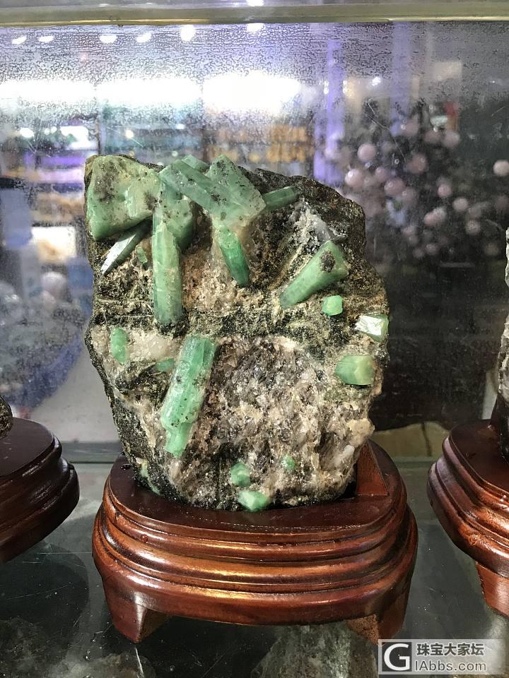 中国祖母绿 教科书_祖母绿矿物标本