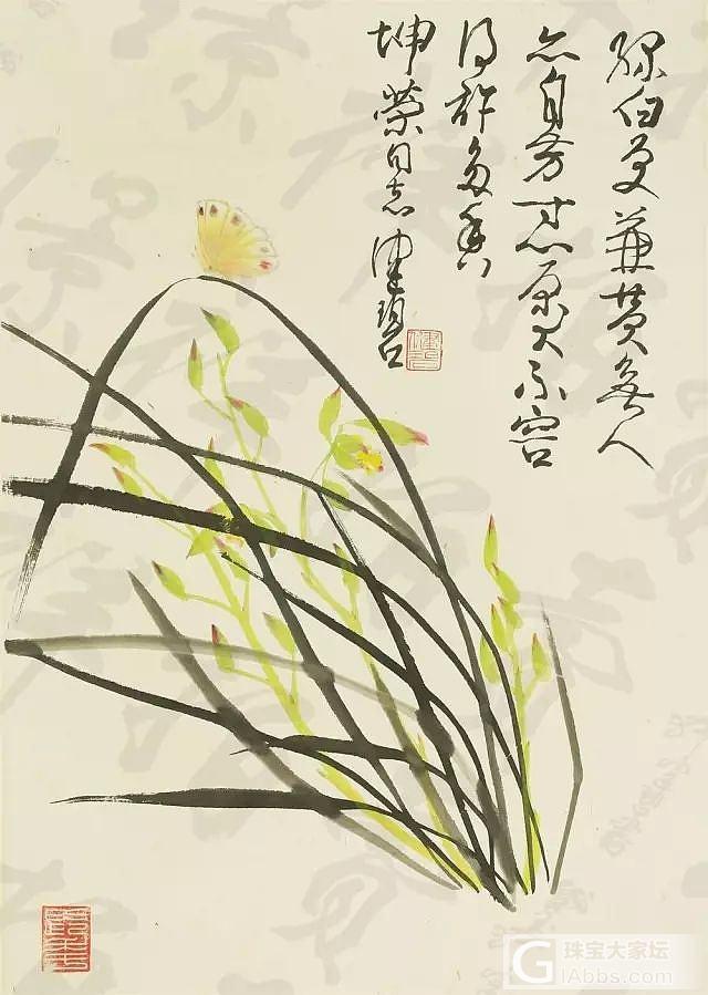 兰与蝶的完美融合_国画